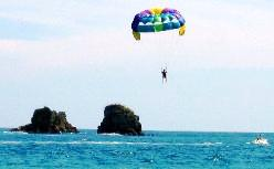 Adrenaline and fun-filled parasailing tour by Manuel Antonio, Costa Rica