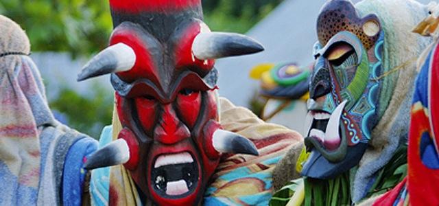 "Costa Rica: ""Fiesta de los Diablitos"" by Kendal Allen on Prezi"