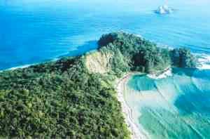 Costa Rica - Cabo Blanco